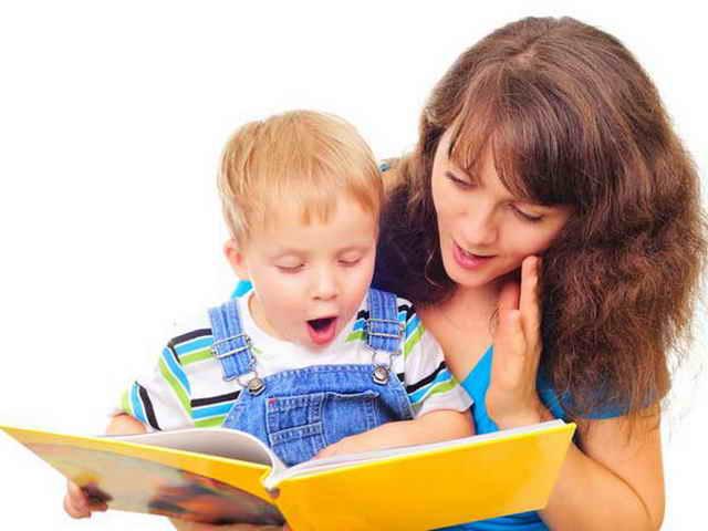 Чтение детям