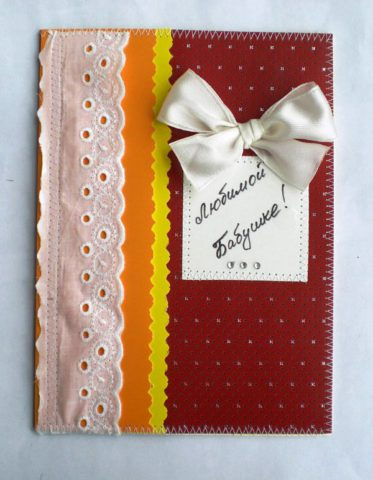 Изготовление открытки для бабушки
